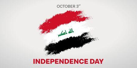 October 3rd Happy Independence day of Iraq. Ilustração