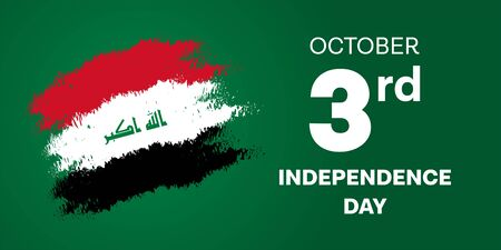 October 3rd Happy Independence day of Iraq. Imagens - 129818642