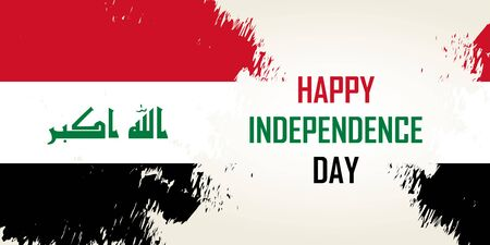 October 3rd Happy Independence day of Iraq. Imagens - 129818645