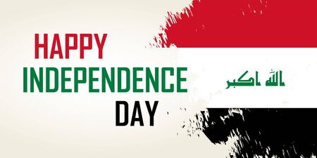 October 3rd Happy Independence day of Iraq. Imagens - 129818641