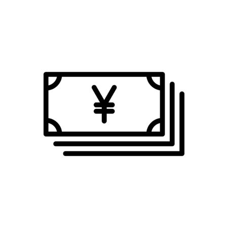 Yuan symbol currency money simple flat style icon.