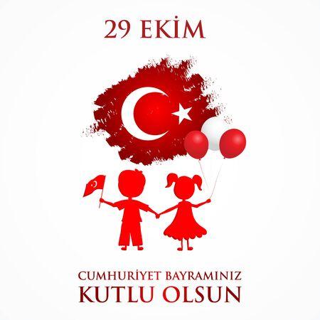 29 Ekim Cumhuriyet Bayramınız kutlu olsun. Translation: 29 october Happy Republic Day Turkey Ilustração