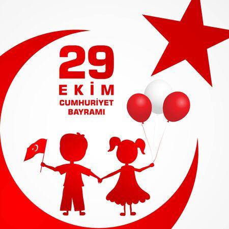 29 Ekim Cumhuriyet Bayraminiz kutlu olsun. Translation: 29 october Happy Republic Day Turkey