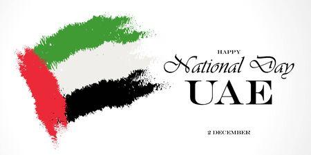 Happy National Day UAE. United Arab Emirates national day greeting card design Ilustracja