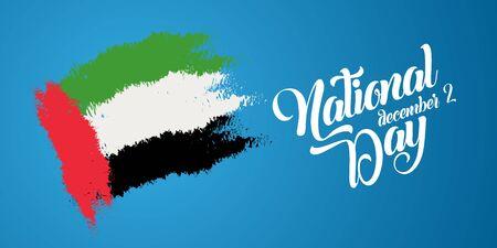 Happy National Day UAE. United Arab Emirates national day greeting card design Ilustração