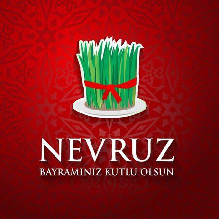Nevruz bayraminiz kutlu olsun. Translation: Happy Nowruz holiday. Illustration
