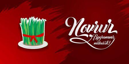Nowruz greeting card. Novruz - Iranian Azerbaijan new year.