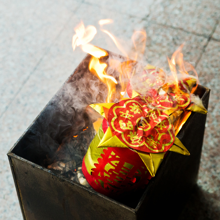 ancestor: A custom in Chinese  People burn the Ghost Money and paper materials to honor the ancestor in festival so that their ancestor still can rich in heaven or hill