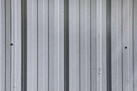 Corrugated iron wall with blanks  Stock Photo