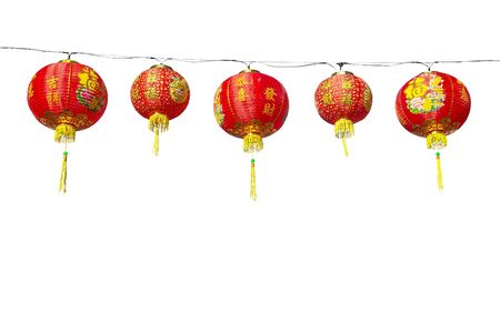 red lantern: Chinese red lanterns White background Stock Photo