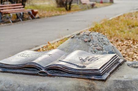 metal sculpture: Scultura in metallo in forma di un libro aperto con l'impronta del palmo della mano. Esaudisce i desideri. Archivio Fotografico