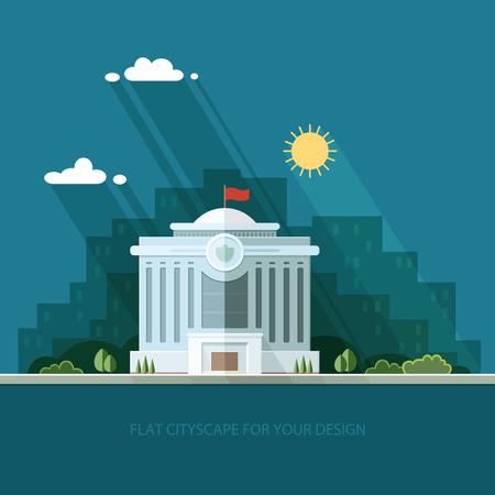 都市景観。市建物、市役所、政府、裁判所は都市の背景。フラットのベクター イラストです。