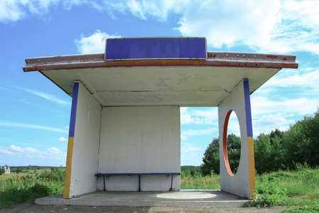 Bus stop on the outskirts of the village amid a beautiful landscape. Views of Russia and Ukraine