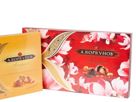 KHABAROVSK, RUSSIA - JUNE 28, 2018: two box Russian Sweets A. Korkunov - Assorted dark and milk chocolate with whole hazelnuts.