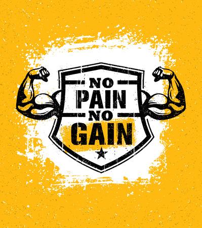 いいえゲイン痛みありません。ジムのトレーニング モチベーション引用ベクトル概念。スポーツ フィットネス インスピレーション記号。筋の腕  イラスト・ベクター素材