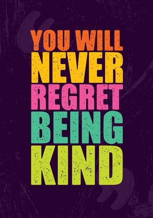 너는 결코 후회하지 않을 것이다. 감동적인 동기 부여 견적.