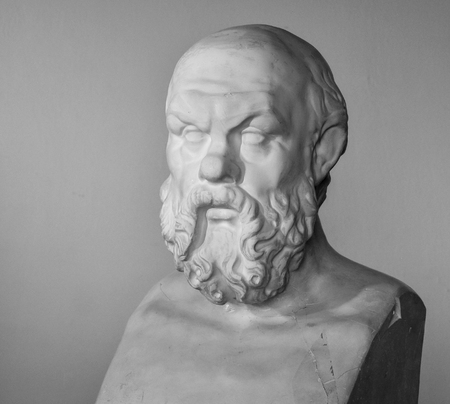 platon: plaster bust of Socrates in high quality