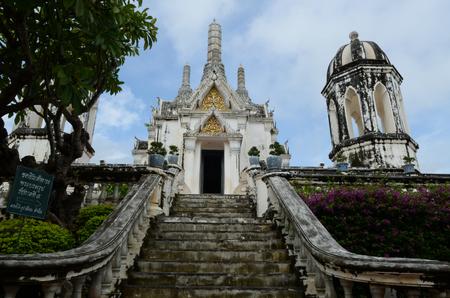 wang: Phra Nakhon Khiri Khao Wang is a historical park in Phetchaburi, Thailand, located on a hill overlooking the city. The name Phra Nakhon Khiri means Holy City Hill.