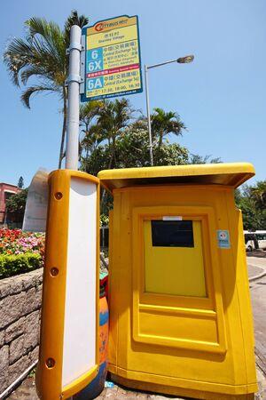 transportaion: Bus stop in Coloane Village, Taipa, Macau Editorial