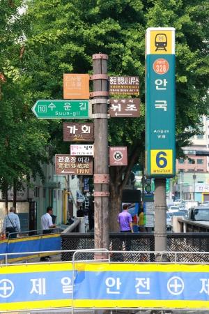ソウル、韓国 - 6 月 26 日: 方向標識ソウル、韓国のストリート