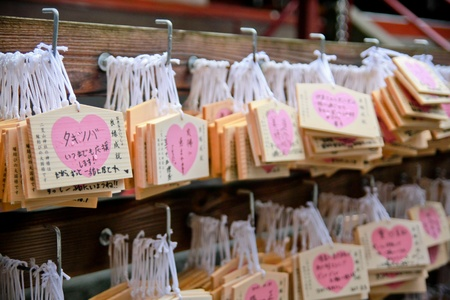 ema: Ema - Japanese wood plates for writing somthing wished in the Toshogo Temple, Nikko Japan