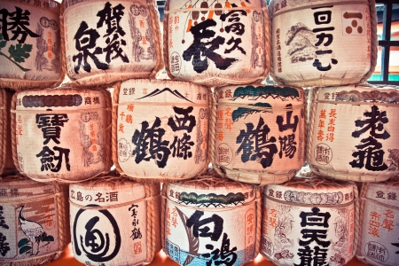 Stack of Japanese alcohol drink barrel in the Japanese shrine at Itsukusima shrine, Hiroshima,Japan