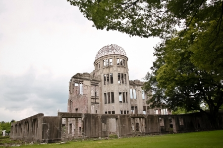 The Atomic Bomb Dome,named Genbaku Dome, is the Historic memorial place at Hiroshima in Japan  Stock Photo - 20845026