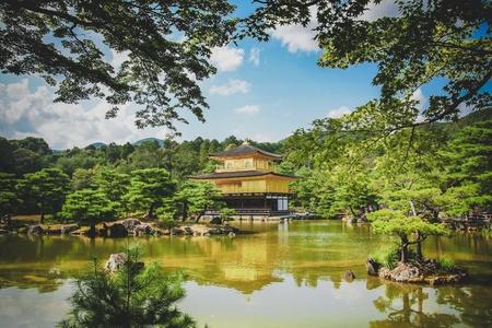 rokuonji: Kinkakuji Temple (The Golden Pavilion) in Kyoto, Japan