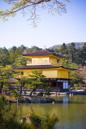 pavillion: Kinkakuji Temple  The Golden Pavilion  in Kyoto, Japan Editorial