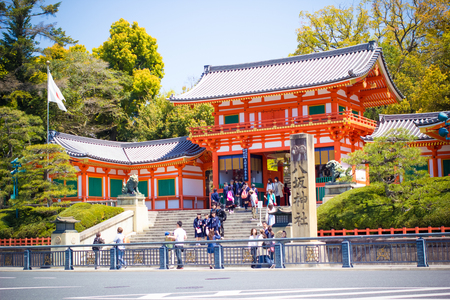 KYOTO, JAPAN - April 15  The main gate of the Yasaka Shrine in Kyoto, Japan on April 15, 2014 The Yasaka Shrine  Yasakajinja , also known as the Gion Shrine, is a Shinto shrine in Gion, Kyoto