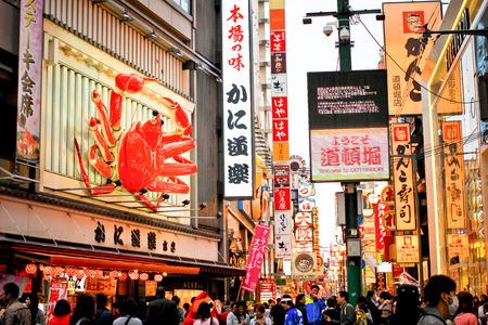 osaka: OSAKA, JAPAN - April 18  City view of Shinsaibashi shopping arcade on April 18, 2014 in Osaka, JAPAN  Shinsaibashi is the most famous of shopping street in Osaka