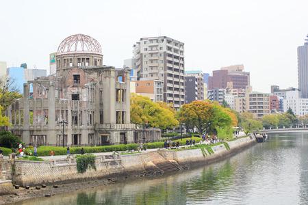 Atomic Dome and the river view at Hiroshima memorial peace park, Japan. Editorial