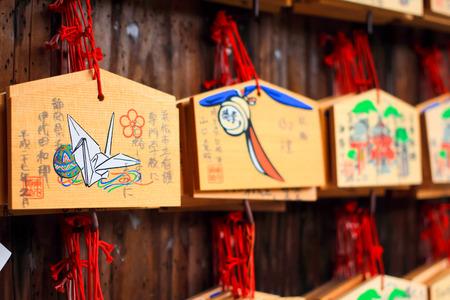 worshipper: Wood player plate Ema at Fushimi Inari Shrine, Shinto place in Kyoto,Japan