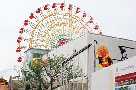 takashi: KOBE, JAPAN - JUNE 27, 2015: Anpanman Childrens Museum in Kobe, Japan. One of the four complexes opened in Yokohama, Sendai and Nagoya, dedicated to Takashi Yanase, the creator Editorial