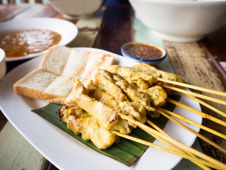 peanut sauce: Grilled Pork Satay with Peanut Sauce and Vinegar Thai style