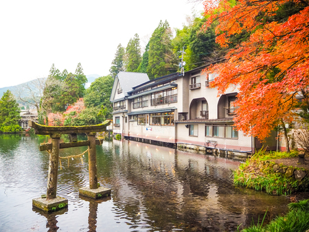 YUFUIN,JAPAN - December 6,2015 : Yufuin is a popular Onsen resort in Kyushu, Japan. Lake Kinrinko is another natural landmark of Yufuin besides Yufu Mountain.