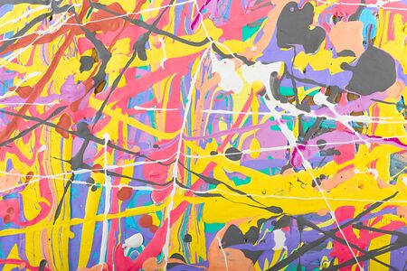 chapped: Fragment abstract modern painting background with expressive splashes of paint