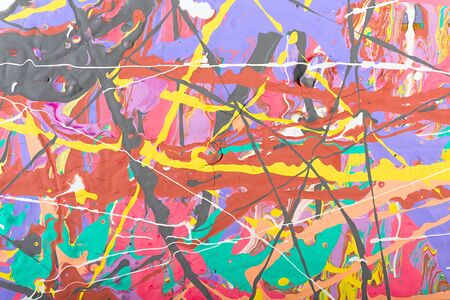 contrasts: Fragment abstract modern painting background with expressive splashes of paint