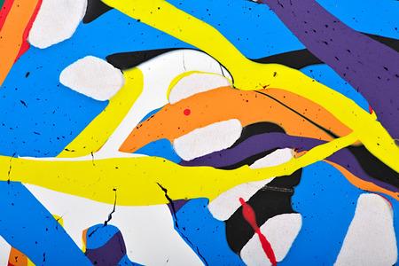 arte moderno: Resumen acrílico fragmento pintura moderna. Colorido rayas del arco iris textura. Arte contemporáneo. Tiras de pintura rociada. Foto de archivo