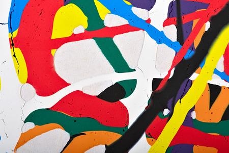streaks: Abstract acrylic modern painting fragment. Colorful rainbow streaks texture