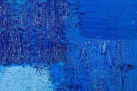 Carta da parati astratta, trama, sfondo di close-up frammento di pittura ad olio su tela con pennellate. Archivio Fotografico - 42021929