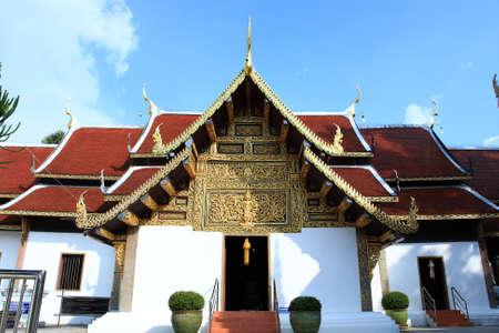 Wat pratath mae-jeam Chiangmai photo
