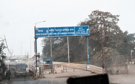 Batanagar, Sampriti Flyover, Kolkata, March 1, 2019: Bengal Longest 'Sampriti Flyover' Inaugurated West Bengal Chief Minister Mamata Banerjee will connect Batanagar with Jinjira Bazar.