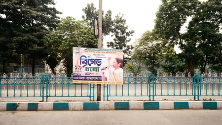 Kolkata, India, January 19, 2019: Banner of West Bengal Chief Minister and Trinamool Congress chief Mamata Banerjee to spell strategy at mega opposition rally on January 19 before Lok Sabha elections Editorial
