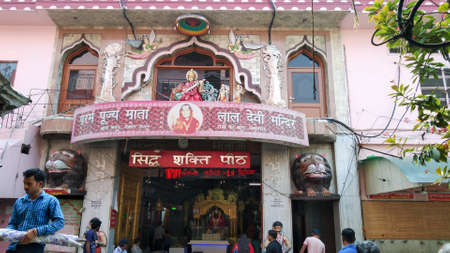 Mata Lal Devi Mandir is a sacred Hindu temple situated 3.5 km from Harmandir Sahib, Popularly known as Lal Devi Mandir or Pujya Mata Ji Mandir one of the top religious places to visit in Rani Ka Bagh, Amritsar. India South Asia Pac August 15, 2019