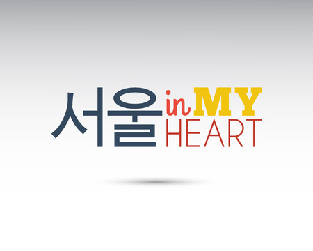 seoul: Seoul in my heart typography.Vector poster Illustration