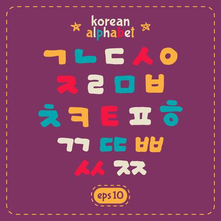 Korean vector alphabet set.Hand drawn style