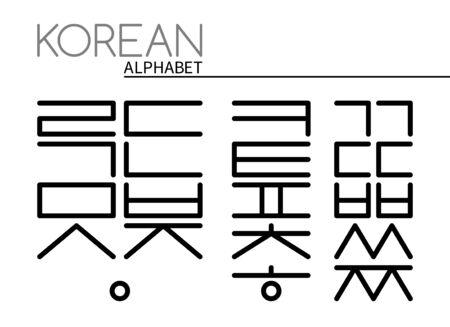 lineas decorativas: Corea del estilo de línea set.Flat alfabeto vector.