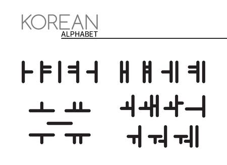 Korean vector alphabet set.Flat line style.
