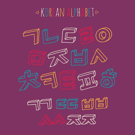 Korean vector alphabet set.Hand drawn style Ilustracja